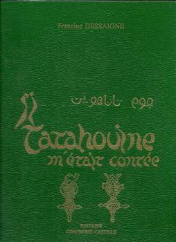 tatahouine